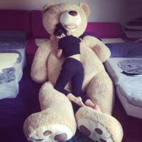 ?可爱1.6米2大熊超大号公仔泰迪熊熊猫抱抱熊毛绒玩具送女友娃娃女