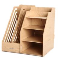 得力 9842 组合木质 文件框 收纳框 整理框资料架 文件架