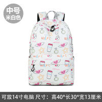 双肩包女涂鸦书包韩版初中学生旅行电脑背包大容量