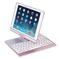 新ipad9.7保护套iPad air2蓝牙键盘壳Pro9.7防摔套平板iPad5/6旋转壳iPad 【带背光】新9.
