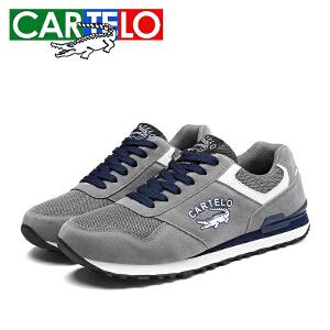 卡帝乐鳄鱼男鞋秋季运动鞋韩版潮旅游休闲鞋透气板鞋男士跑步鞋子