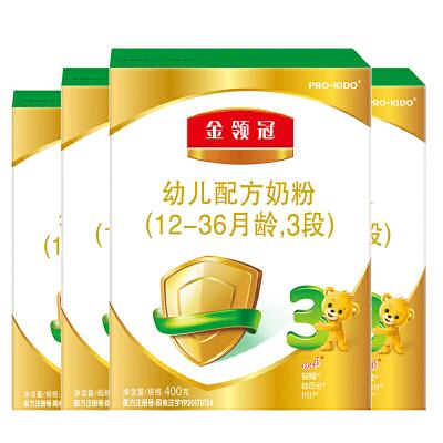 伊利金领冠 3段400g克幼儿配方奶粉 4盒装(新老包装随机发货)α+β配方、BID复合益生菌