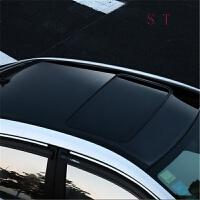 别克天窗膜 改装专用车顶膜 全景天窗 装饰贴膜 改色膜 贴膜