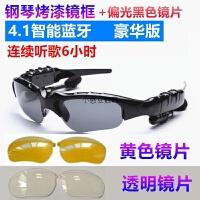 4.1无线运动蓝牙耳机音乐太阳眼镜头戴挂入耳式骑行车载智能墨镜SN1536 豪华版(偏光黑镜片+黄色镜片+ 透明镜片)