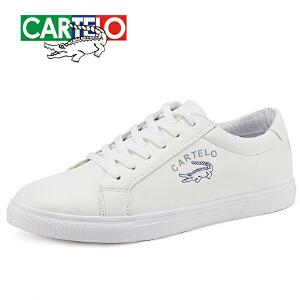 卡帝乐鳄鱼男鞋秋季百搭平底小白鞋韩版潮流白色运动板鞋男士皮鞋