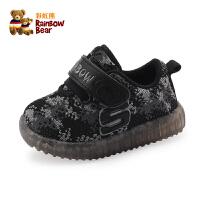 彩虹熊婴儿鞋子男0-1岁秋季女宝宝鞋防滑软底学步鞋6-9个月机能鞋