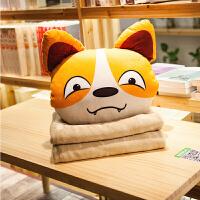 卡通3D二哈冬季暖手抱枕被子两用捂手枕靠垫靠枕午休毯子枕头汽车