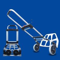 购物车折叠手推车便携手拖车拉杆买菜小拉车搬运载重家用