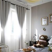 粉色窗帘成品卧室网红双层布纱一体落地窗全遮光公主风带纱儿童房