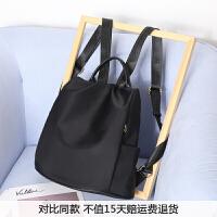 新款尼龙包包韩版女士单肩双肩两用盗背包牛津纺帆布旅行包 黑色 纯双肩简约款