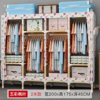 简易布衣柜简约现代经济型实木牛津布艺双人组装加固收纳挂衣柜橱 2门