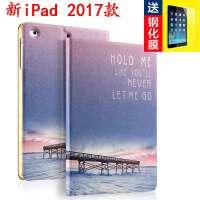 送钢化膜2018新款iPad保护套苹果9.7英寸平板电脑全包新版a1893卡通壳wlan