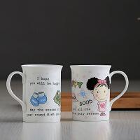儿童洗漱杯漱口杯子带手柄情侣牙刷杯刷牙杯骨瓷陶瓷牙缸套装
