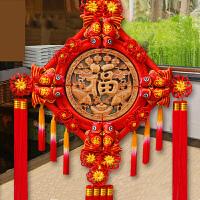 【支持礼品卡】中国结桃木客厅大号福字挂件家居乔迁玄关壁挂装饰喜庆礼品4qb