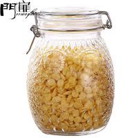 门扉 密封罐 玻璃储物罐杂粮食品罐子带盖酵素泡酒瓶糖果奶粉小蜂蜜瓶子 储物罐