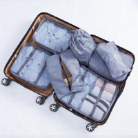 旅行收纳袋7件套装行李箱衣服整理袋出差旅游用品洗漱包化妆包