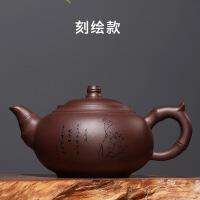 宜兴紫砂壶套装手工泡茶壶功夫礼品竹壶
