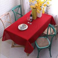 台布现代简约格子桌布布艺美式客厅方桌电视柜桌布纯色玻璃桌防滑 酒红色 网布三明治