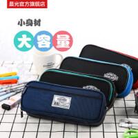 晨光文具学生笔袋简约创意多功能笔盒文具收纳盒 APBN3842大容量铅笔盒文具袋