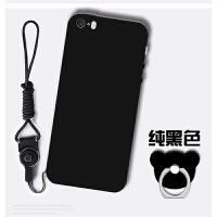 iPhoneSE手机壳苹果5手机保护壳5s软壳硅胶卡通男女款潮挂绳支架