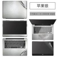 戴尔灵越7570 5481成就5581笔记本电脑外壳保护贴膜贴纸15.6寸14