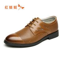 【红蜻蜓618返场-领�患�100】红蜻蜓男鞋夏季新款镂空皮鞋商务休闲鞋镂空凉鞋真皮鞋