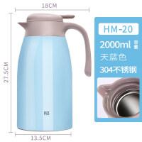 保温壶家用 保温瓶暖壶热水瓶户外欧式不锈钢开水壶保温水壶a225