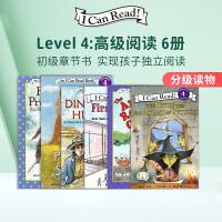 英文原版绘本I Can Read Level 4 第四阶段6册合售 分级阅读读物 dinosaur 儿童故事书 平装