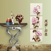 玄关客厅浮雕装饰画三幅3D立体过道走廊竖版现代客厅壁画室内挂画 60*60*3联