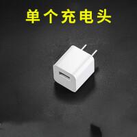 苹果X数据线通用iphone6手机6p加长7Plus充电器头8MFI认证套装max短xr快充 充电头1个