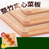 菜板实木砧板家用切菜板整竹案板长方形加厚大号擀面板ja3
