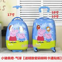 儿童拉杆箱可爱卡通旅行箱男女小孩宝宝行李箱小黄人学生书包16寸