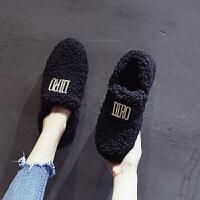毛毛鞋女冬外穿2018新款加绒平底保暖棉鞋休闲厚底一脚蹬懒人鞋子 黑色 (加棉)毛毛鞋