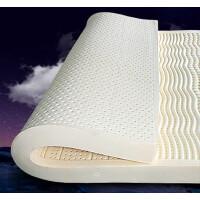 天然乳胶床垫1.8m橡胶1.2m榻榻米1.5米5cm厚床褥