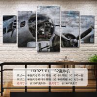 黑白工业风装饰画挂画现代简约创意复古酒吧咖啡客厅背景墙面墙壁 HX023-01 B2 轰炸机 尺寸2 25mm厚板 立