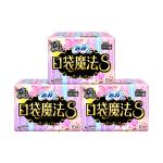 苏菲 口袋魔法S伸缩芯极薄棉柔日用卫生巾250mm 10片*3包
