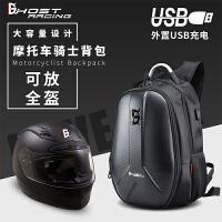 摩托车背包双肩骑士装备个性男越野全盔骑行机车硬壳头盔背包防水