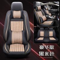 丰田卡罗拉座套威驰花冠雷凌致享致炫专用汽车坐垫全包四季通用