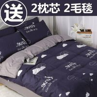 被套四件套男生时尚简约枕套床单被罩宿舍三件套单人床上用品