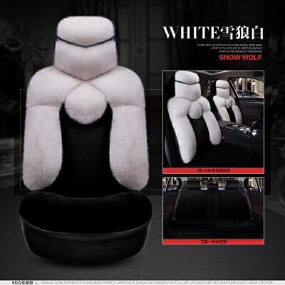 中华V3 V5新骏捷FRV FSV冬季保暖坐垫H230 H330毛绒汽车座套