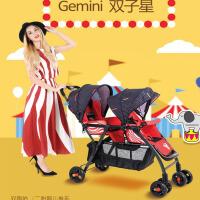 【支持礼品卡】新款宝宝好双胞胎婴儿手推车轻便推车前后座童车 6os