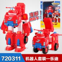 奥迪双钻新超飞侠第三季玩具乐迪变形机器人套装多多小爱包警长
