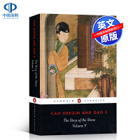 英文原版 红楼梦 卷5 Story Of The Stone Volume 5 石头记 曹雪芹 高鹗 Cao Xueqi