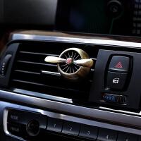 专用于汽车香水空调出风口香水创意风口香水夹高档车载香薰补充液除异味