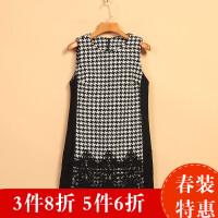 【秋】剪标女装新款春8Q1652千鸟格无袖直筒连衣裙