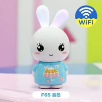 早教机F6SWIFI故事机 可充电下载 宝宝婴幼儿童胎教0-3-6岁