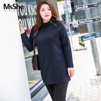 MsShe加肥加大码女装2017新款冬装胖妹妹兔绒纱吊坠毛衣M1640172