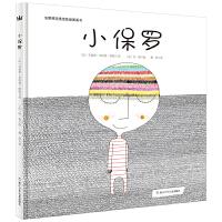 小保罗(奇想国童书)给3-6岁孩子的情绪管理绘本