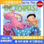 Good Thing You're Not an Octopus!章鱼不是好东西