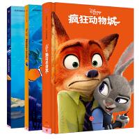 迪士尼疯狂动物城海底总动员儿童文学绘本套装3册